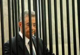 Fayez Karam Tribunal