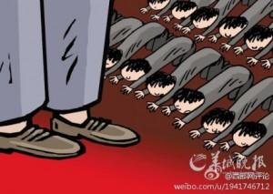 dessin weibo culture entreprise